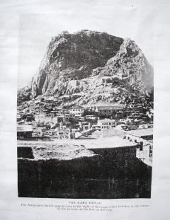 Kara hisar c 1918