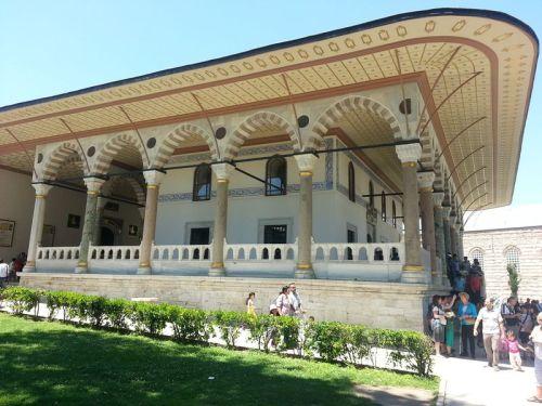 Library, Topkapi Palace